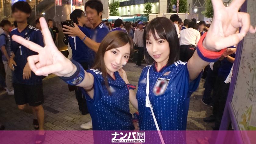 200GANA-1791 ワールドカップ観戦ナンパ!