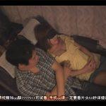 【adaruto動画】夜行バスで媚薬をおまんこに塗られレイプされたパイパン巨乳のお姉さんが発情した身体を抑えきれず他の乗客を逆レイプ!