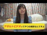 【ナンパadaruto動画】「家ついて行ってイイですか?」…終電を無くした合コン帰りのお姉さんに声をかけ謝礼をチラつかせ即ハメ!